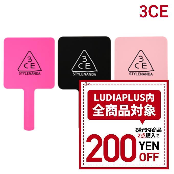 発送日の翌日届く 韓国コスメ 手鏡 3CE スクエアハンドミラー ミニサイズ SQUARE 上質 高い素材 MIRROR HAND Sサイズ 鏡 化粧直し メイク