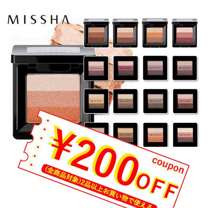 発送日の翌日届く 韓国コスメ アイシャドウ MISSHA 記念日 ミシャ シャドウ トリプル 送料込 16色 プチプラ