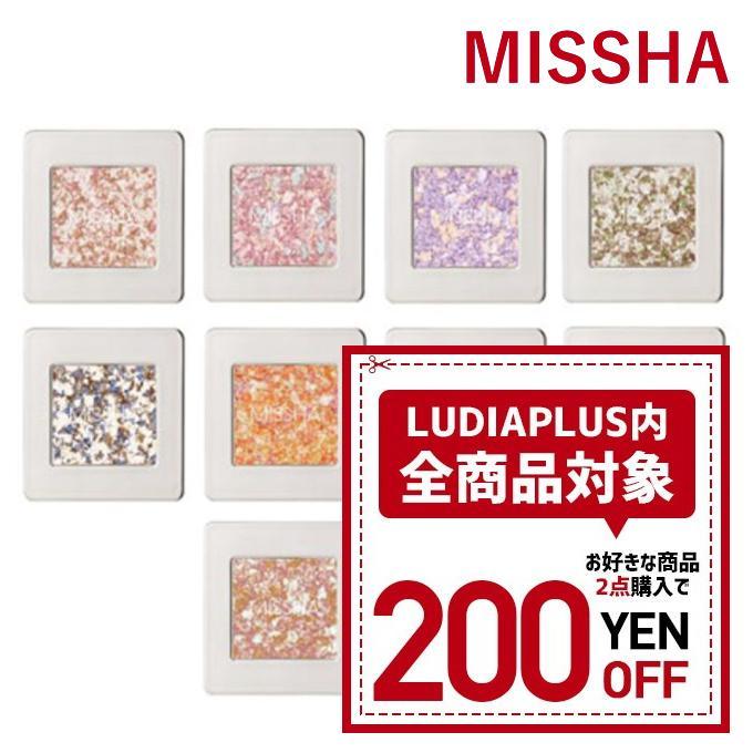 発送日の翌日届く 韓国コスメ アイシャドウ MISSHA ミシャ モダン 18色 グリッター 営業 プリズム 予約販売 モダンシャドウ