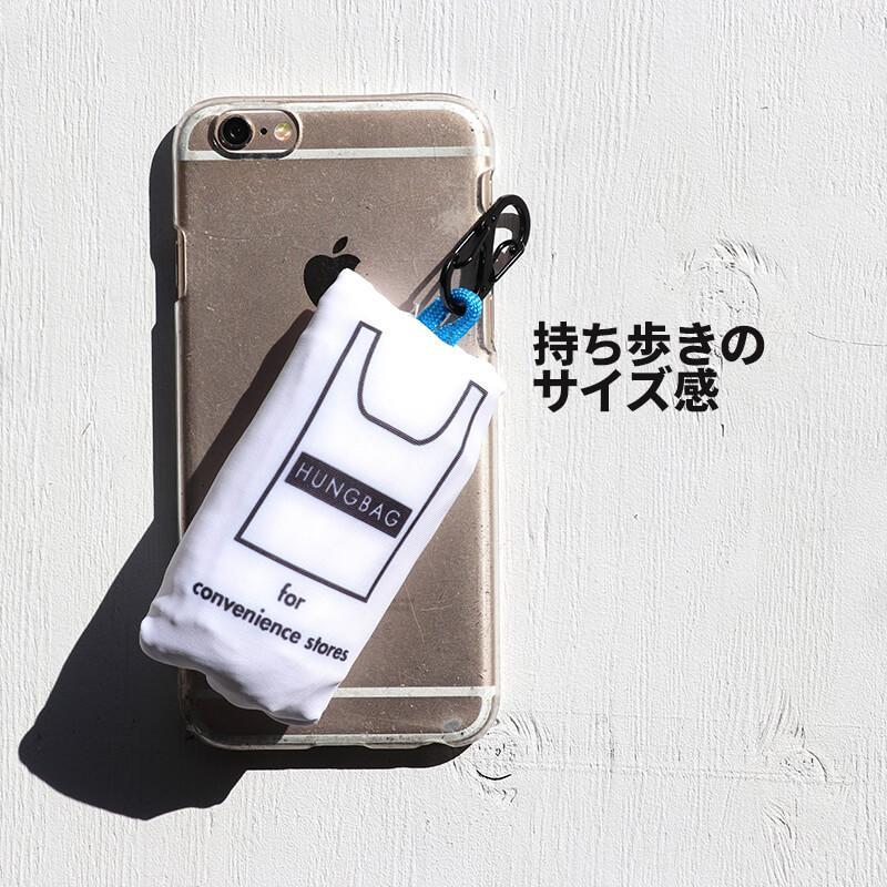 【送料無料】HUNGBAG XL サイズ WHITE 7943301 1-4【メール便】|ludus-ys|02