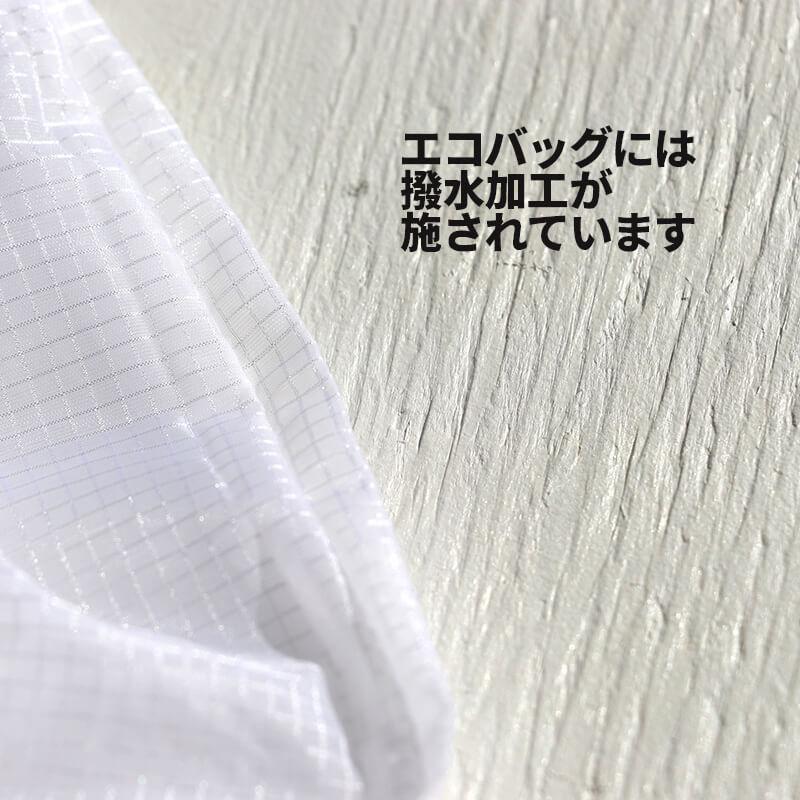 【送料無料】HUNGBAG XL サイズ WHITE 7943301 1-4【メール便】|ludus-ys|07