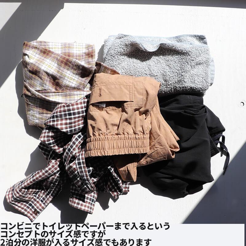 【送料無料】HUNGBAG XL サイズ WHITE 7943301 1-4【メール便】|ludus-ys|10