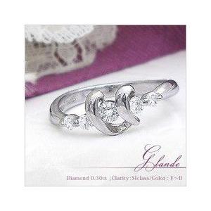 新しく着き ダイヤモンド 指輪 リング 0.30カラット 指輪 K18 0.30ct ダイヤモンド ダイヤモンド リング 『Glande H』 0.30カラット [F〜Dカラー/無色透明/SIクラス] 記念日 贈り物 誕生日, lafan:bb78c816 --- airmodconsu.dominiotemporario.com