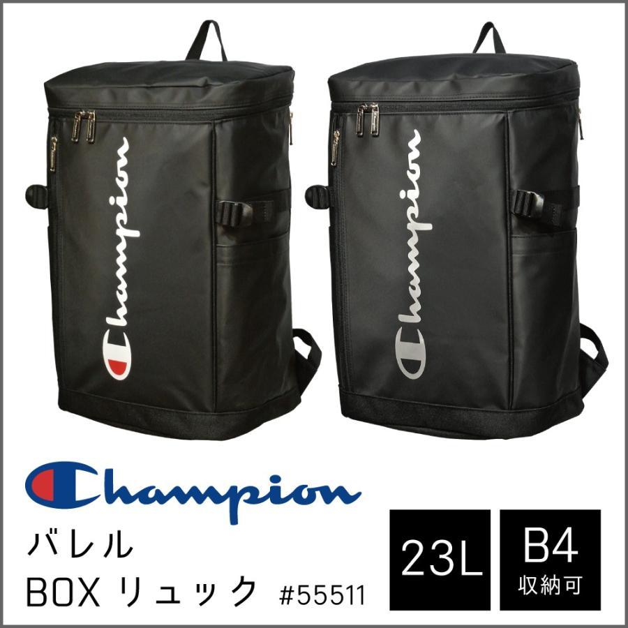 dd4ce515f364 チャンピオン リュック ボックス型 23L Champion バレル スクエア ...