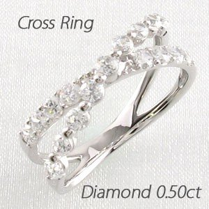 世界的に エタニティリング ダイヤモンド ハーフ 指輪 クロス ダブル プラチナ 900 SIクラス, ENDLESS TRIP d724ee31