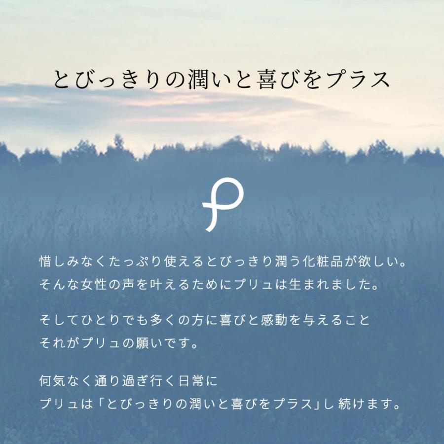 アイクリーム 目元 ハリ 乾燥 保湿 まぶた 目の下 高浸透 日本製 ルイール プリュ(PLuS) インテンシブリフト アイクリーム 15g  YP|luire|08