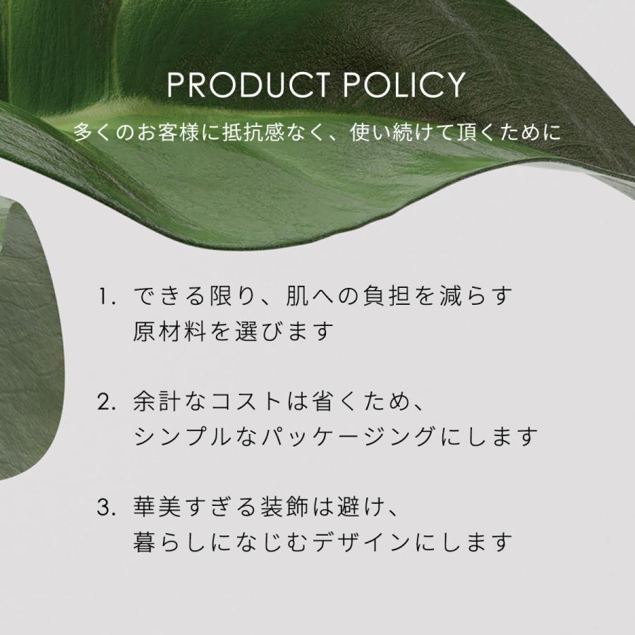 アイクリーム 目元 ハリ 乾燥 保湿 まぶた 目の下 高浸透 日本製 ルイール プリュ(PLuS) インテンシブリフト アイクリーム 15g  YP|luire|10