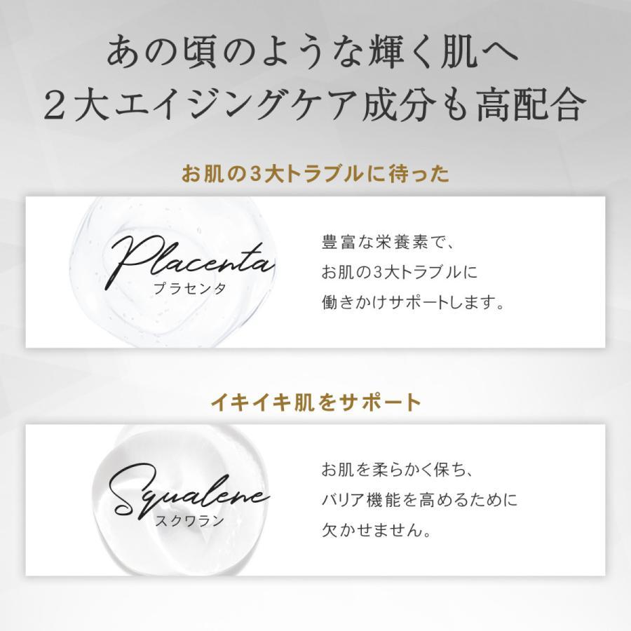 アイクリーム 目元 ハリ 乾燥 保湿 まぶた 目の下 高浸透 日本製 ルイール プリュ(PLuS) インテンシブリフト アイクリーム 15g  YP|luire|04