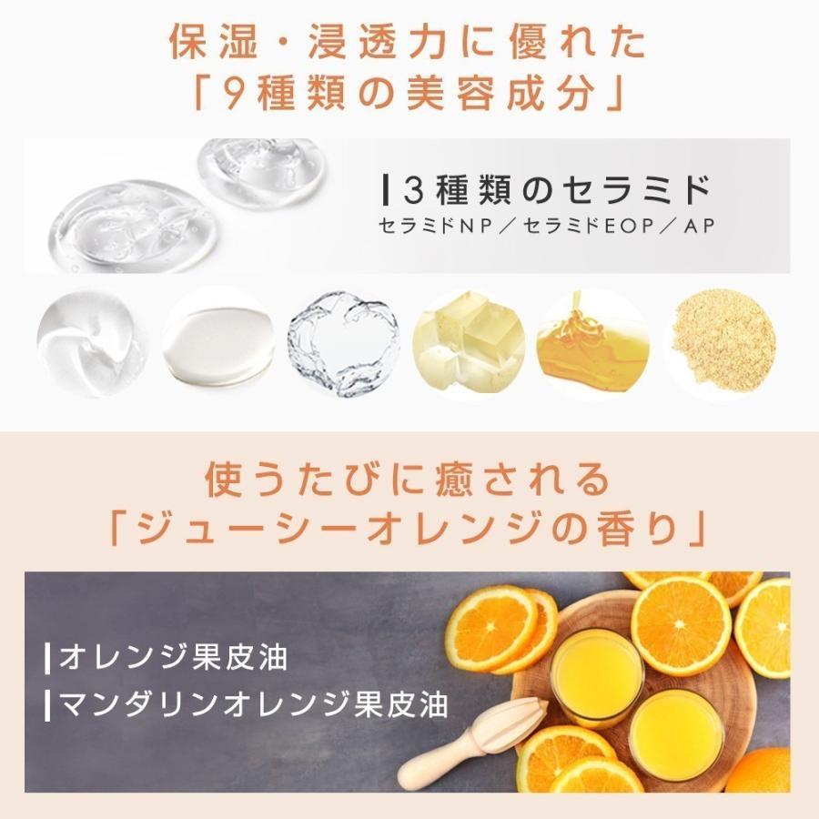 ホットクレンジングゲル セラミド 毛穴 角質 マツエク 無添加 日本製 W洗顔不要 プリュ ボタニカル ホット クレンジングジェル 150g T1|luire|08