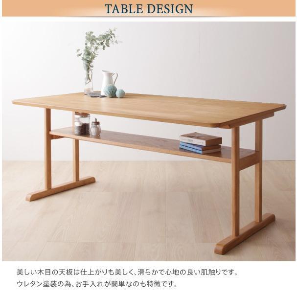 収納付きダイニングテーブルセット 3点 〔テーブル幅120cm+2人掛けソファ2脚〕 T字脚|lukit|12