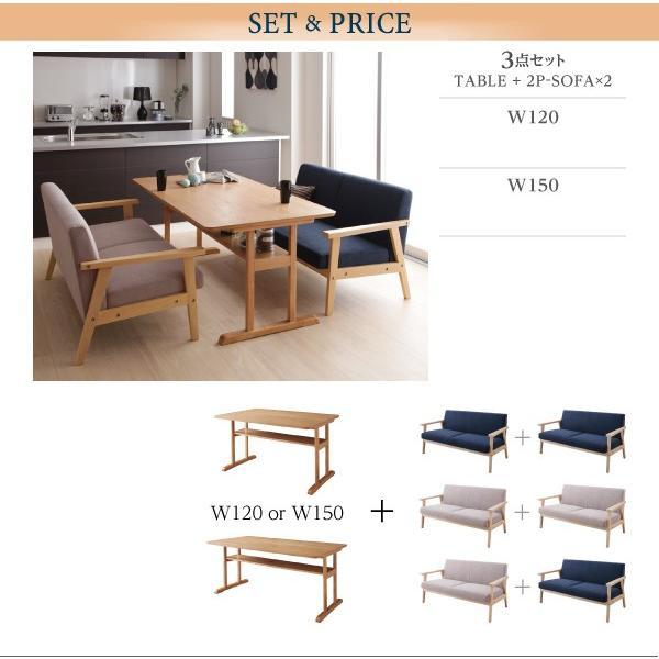 収納付きダイニングテーブルセット 3点 〔テーブル幅120cm+2人掛けソファ2脚〕 T字脚|lukit|14