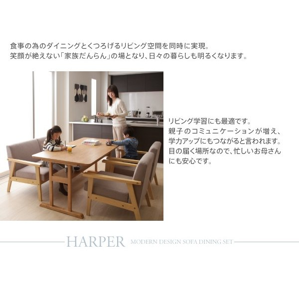 収納付きダイニングテーブルセット 3点 〔テーブル幅120cm+2人掛けソファ2脚〕 T字脚|lukit|06