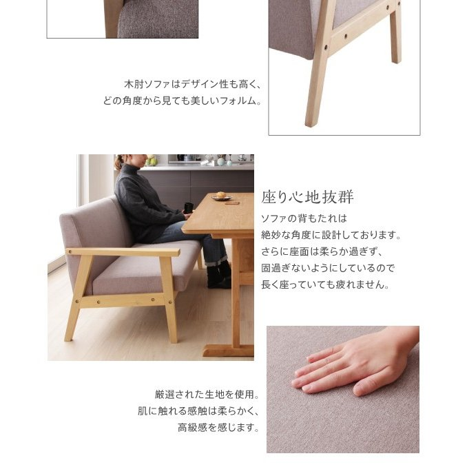 収納付きダイニングテーブルセット 3点 〔テーブル幅120cm+2人掛けソファ2脚〕 T字脚|lukit|10