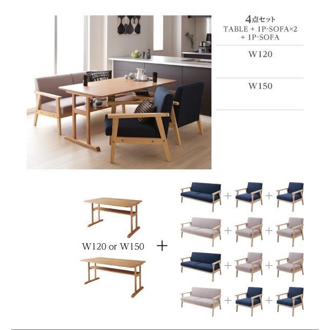 収納付きダイニングテーブルセット 4点 〔テーブル幅120cm+2人掛けソファ1脚+1人掛けソファ2脚〕 T字脚|lukit|15