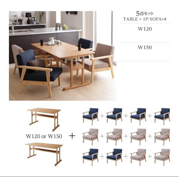収納付きダイニングテーブルセット 4点 〔テーブル幅120cm+2人掛けソファ1脚+1人掛けソファ2脚〕 T字脚|lukit|16