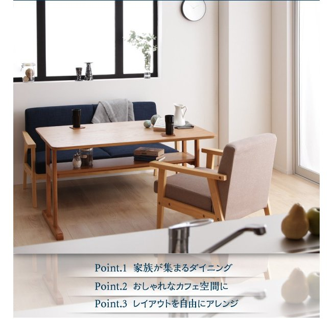 収納付きダイニングテーブルセット 4点 〔テーブル幅120cm+2人掛けソファ1脚+1人掛けソファ2脚〕 T字脚|lukit|03