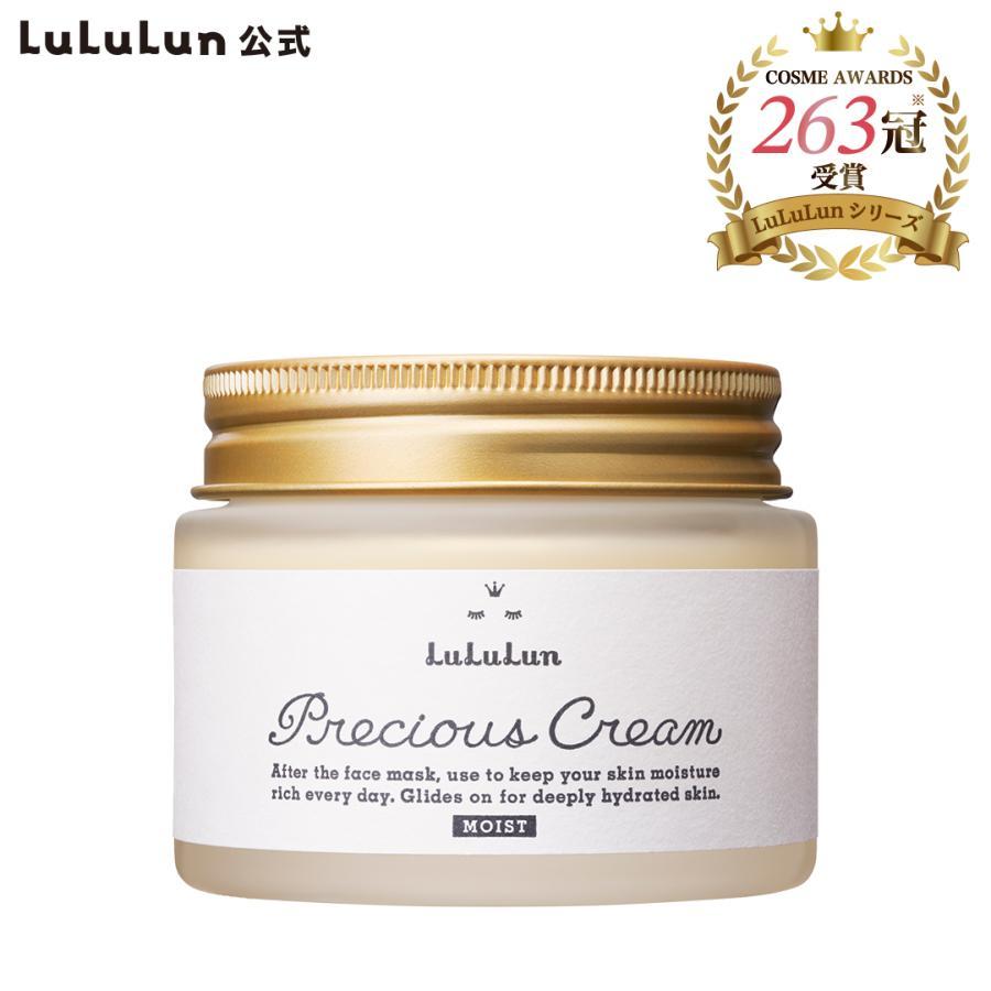 2020新作 パック クリーム ルルルン公式 ルルルンプレシャス 80g フェイスクリーム モイスチャークリーム 生マスク ナイトクリーム 販売