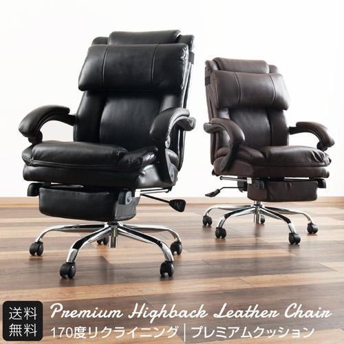 オフィスチェア 肉厚 フットレスト ゲーミングチェア ハイバック リクライニング パソコン オーバーのアイテム取扱☆ 回転 キャスター 激安価格と即納で通信販売 イス ELRC 肘掛け 背もたれ テレワーク 椅子 いす