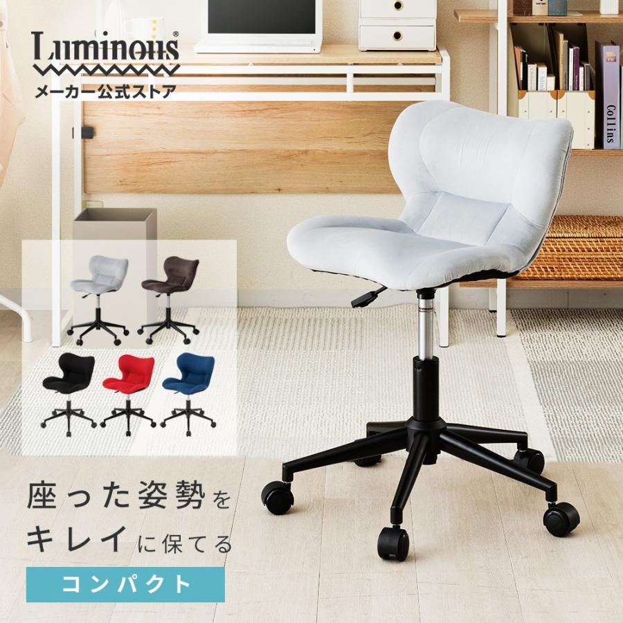 オフィスチェア 姿勢 サポート 疲れにくい 返品送料無料 デスクチェア テレワーク 椅子 バランスチェア 子供 腰痛 SFC かわいい いす 健康 キャスター付 回転 特価キャンペーン イス