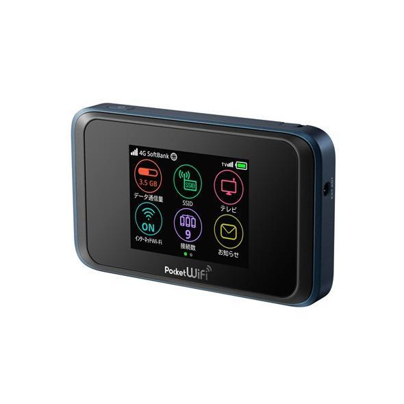 WiFi レンタル 月間データ容量無制限 (1日3GB) Pocket WiFi 502HWor603HW 送料無料  1週間プラン ソフトバンク|lunabeauty|02