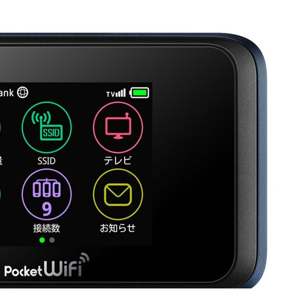 WiFi レンタル 月間データ容量無制限 (1日3GB) Pocket WiFi 502HWor603HW 送料無料  1週間プラン ソフトバンク|lunabeauty|05