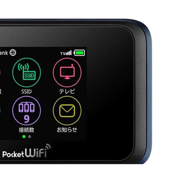 WiFi レンタル 月間データ容量 月間無制限(1日3GB) Pocket WiFi 603HW 往復送料無料  1ヶ月プラン ソフトバンク|lunabeauty|05