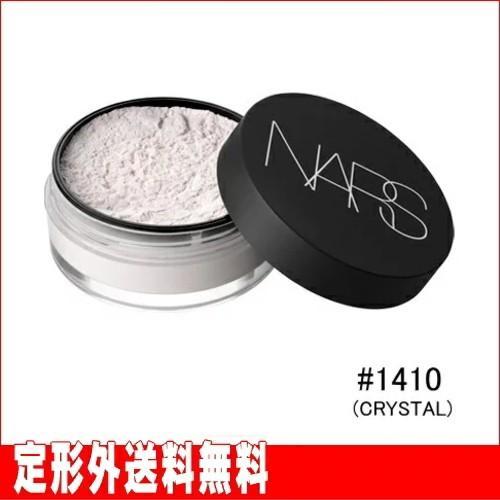 予約販売 NARS 公式ショップ ナーズ ライトリフレクティングセッティングパウダールース #1410 ※定形外送料無料 10g CRYSTAL