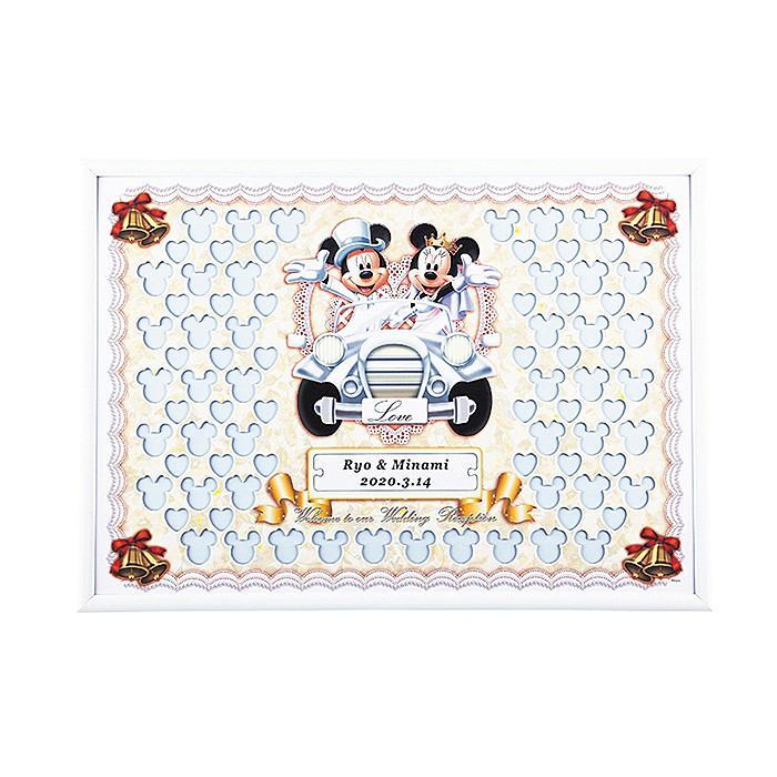 【ウェルカムボード】メッセージパズル ウェルカムボード クラシックカー【ディズニー】