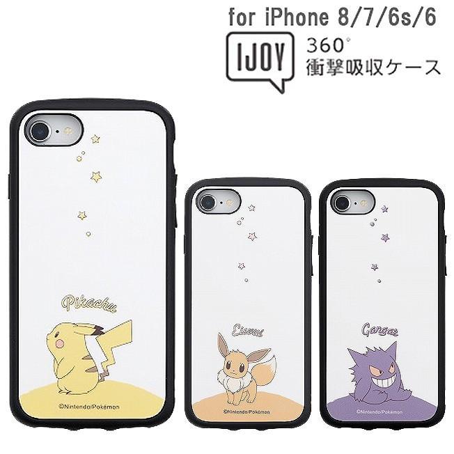 iPhone8 ケース IJOY アイジョイ ポケモン iPhone8ケース 耐衝撃 ...
