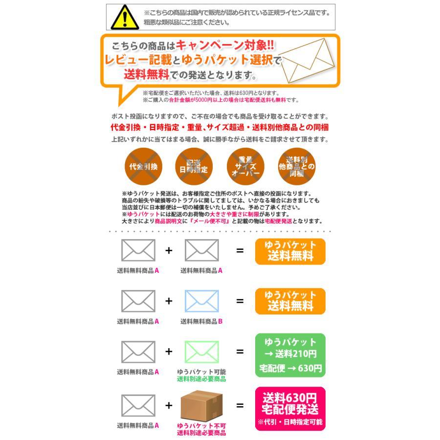 Iphone Se ケース キキララ Iphone5s Iphone5 ケース キャラクター