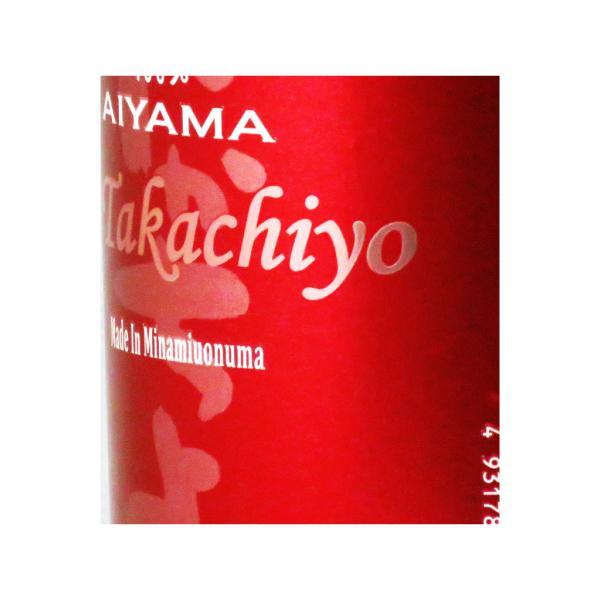 59 Takachiyo chapter TWO(2) 純米吟醸 AIYAMA(愛山) 無調整生原酒 1800ml lunatable 03