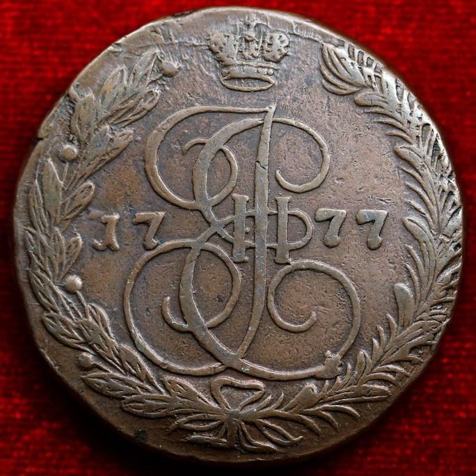 ロシア帝国 1777年 5コペイカ 銅貨 エカチェリーナ2世
