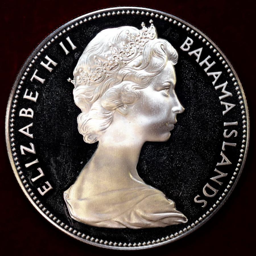 バハマ諸島 1970年 エリザベス2世 プルーフ5ドル大型銀貨