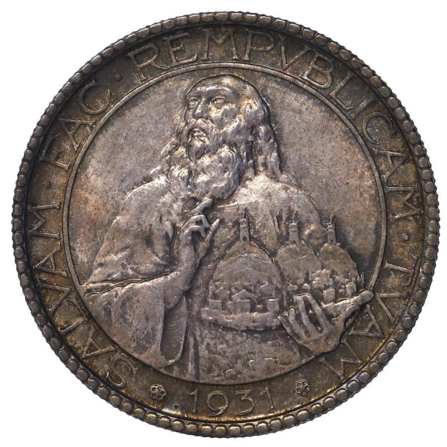 サンマリノ 1931年 20リレ 銀貨