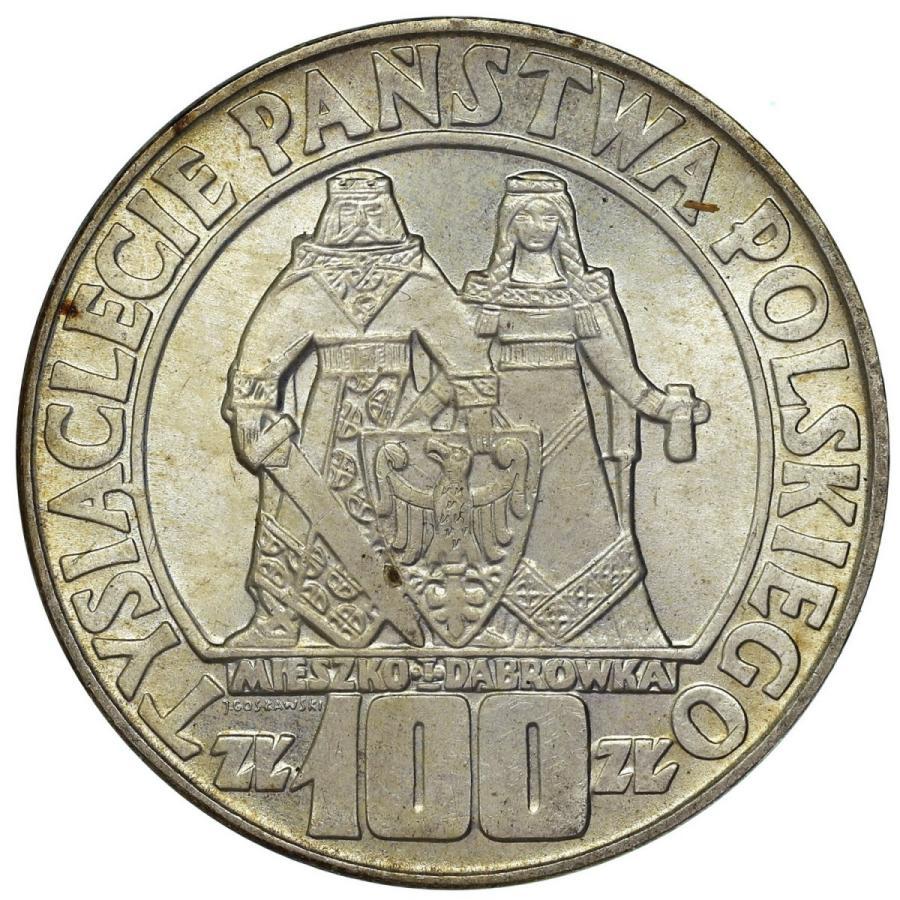 ポーランド 1966年 100ズウォティ 大型銀貨 1000年記念