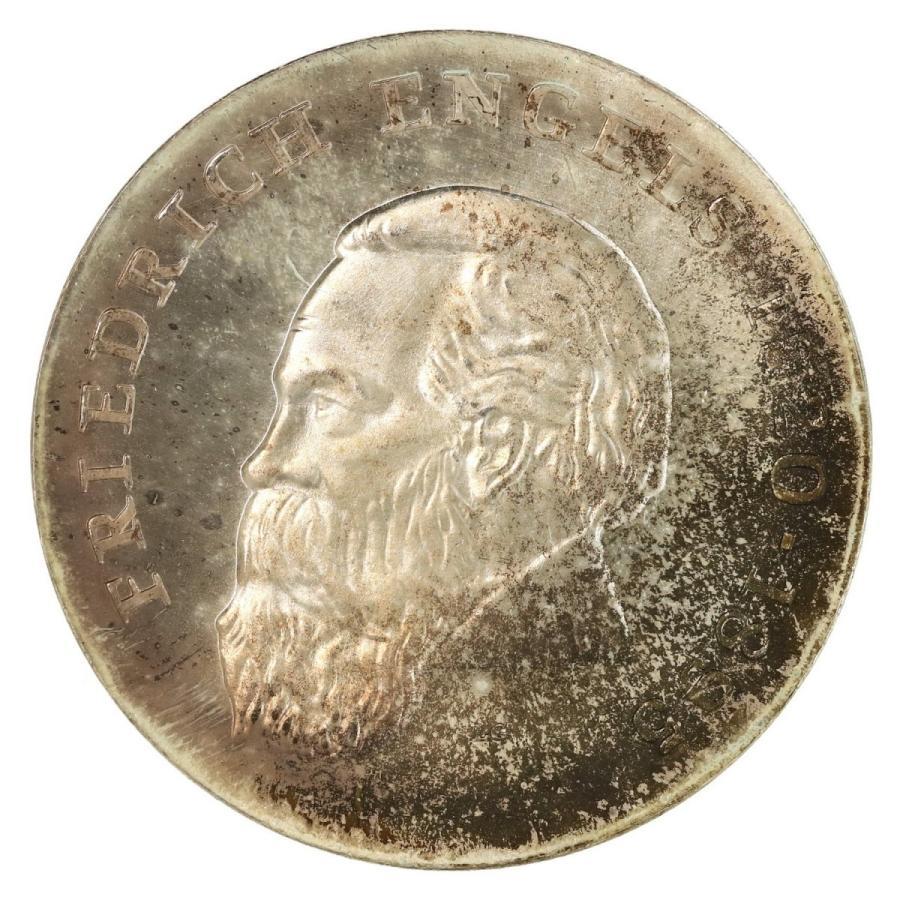 東ドイツ 1970年 フリードリヒ・エンゲルス生誕150周年記念 20マルク 銀貨