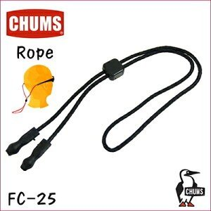 最新アイテム チャムス メガネチェーン Rope ロープ ストッパー付きグラスコード ブラック 市場 FC-25
