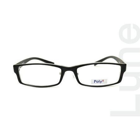 メガネ 度付き Poly Plus P3239-52 カラー6 マットブラック Air 遠視 豪華な グリルアミド素材 格安 超弾性のあるTR90 老眼に対応 乱視 超軽量 近視