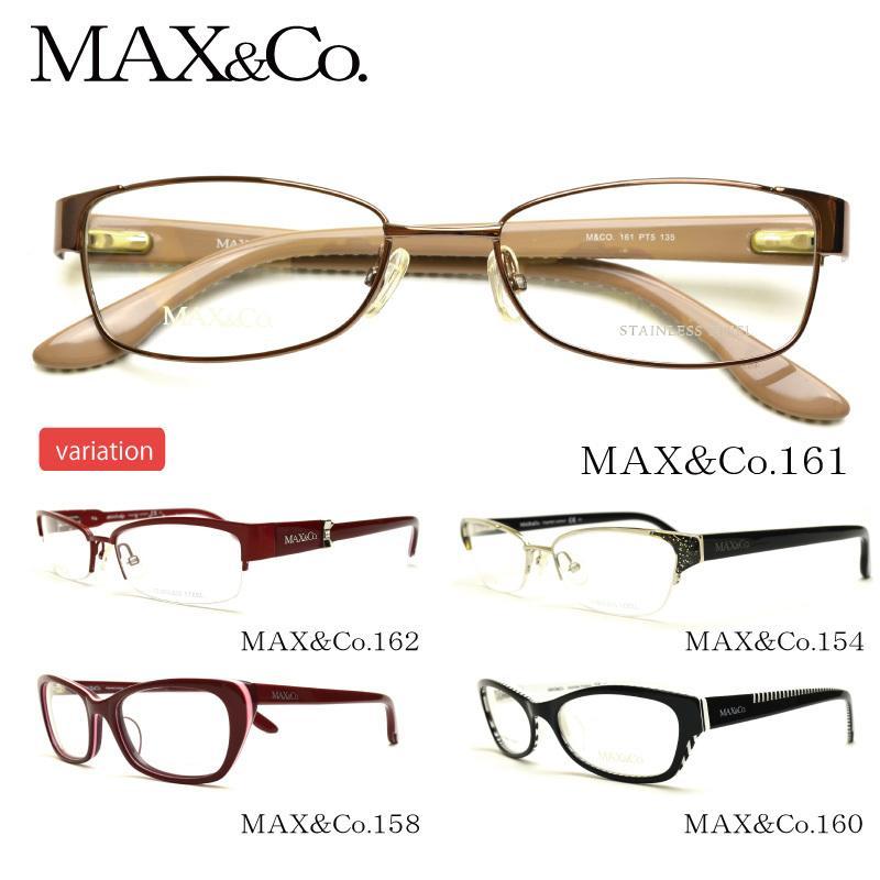 送料無料 MAXamp;Co. マックスアンドコ― 度付き 購買 メガネ 16種 爆売り