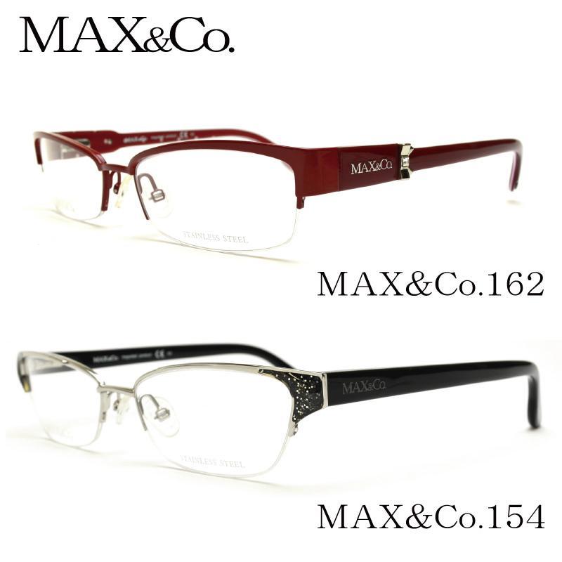 送料無料 贈答 MAXamp;Co. マックスアンドコ― メガネ ナイロール 9種類 度付き ショップ おしゃれ
