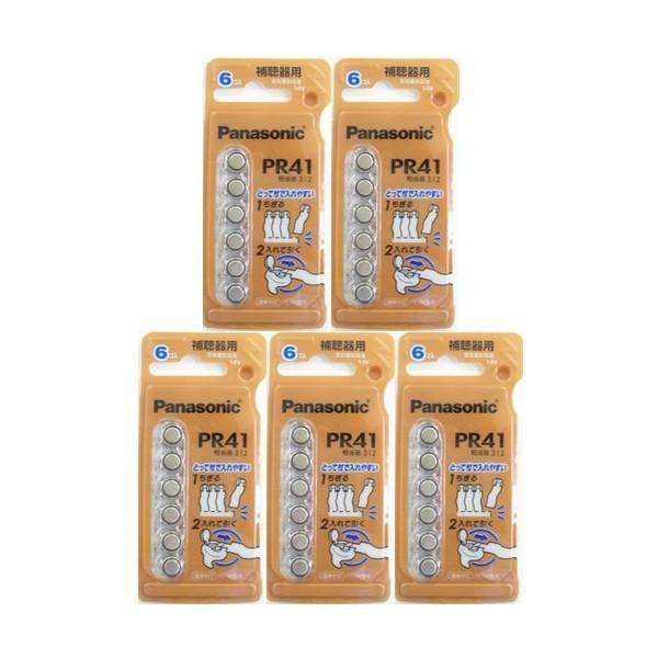 Panasonic 半額 パナソニック 空気亜鉛電池 PR41 5パックセット 贈答品