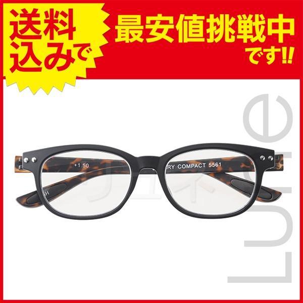 特価 送料無料 予約販売 老眼鏡 カラフルック +1.00〜+3.50 ブラック デミ 5561