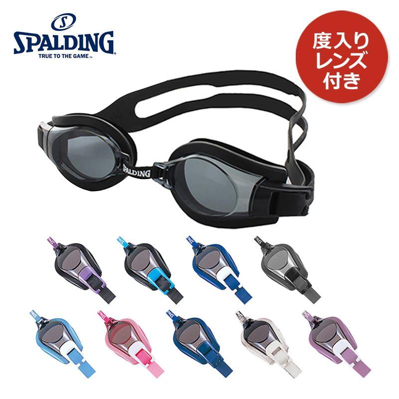 送料無料 SPALDING スポルディング スイミングゴーグル FO-1 NEW売り切れる前に☆ 限定タイムセール 度入り FCL-2 度付き