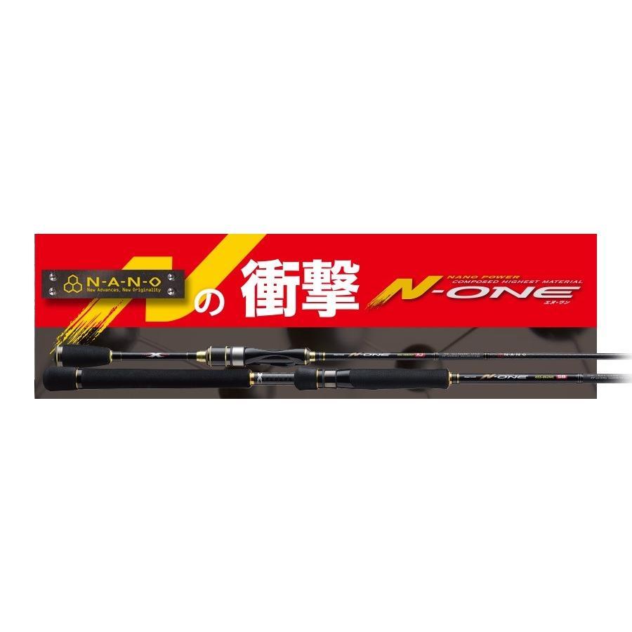 メジャークラフト N-ONE エヌワン KURODAI NSL-782M黒鯛