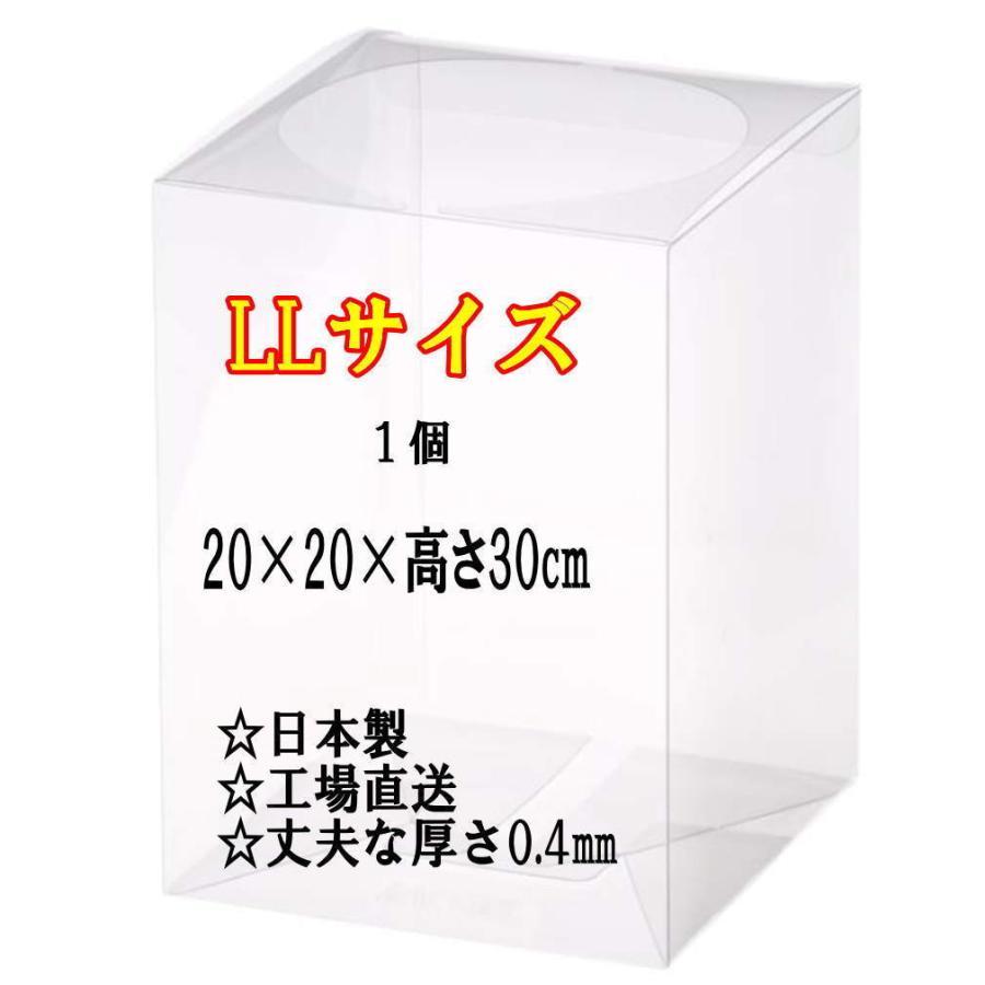 Lupine お試し クリアボックス LLサイズ バースデー 記念日 ギフト 贈物 お勧め 通販 1枚 ラッピングc0020 未使用 フラワーボックス 20cm×20cm×高さ30cmクリアケース プリザーブドフラワー