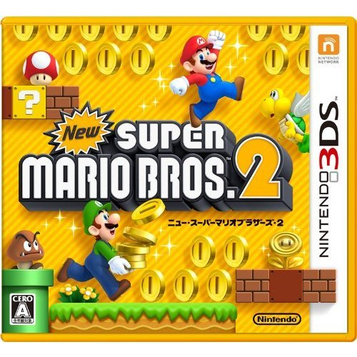 New スーパーマリオブラザーズ 2 - 3DS|lupizon