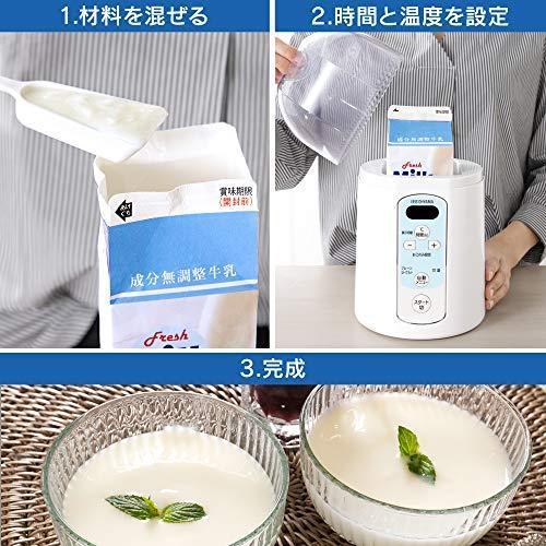 アイリスオーヤマ ヨーグルトメーカー 温度調節機能付き ホワイト IYM-014 lupizon 08
