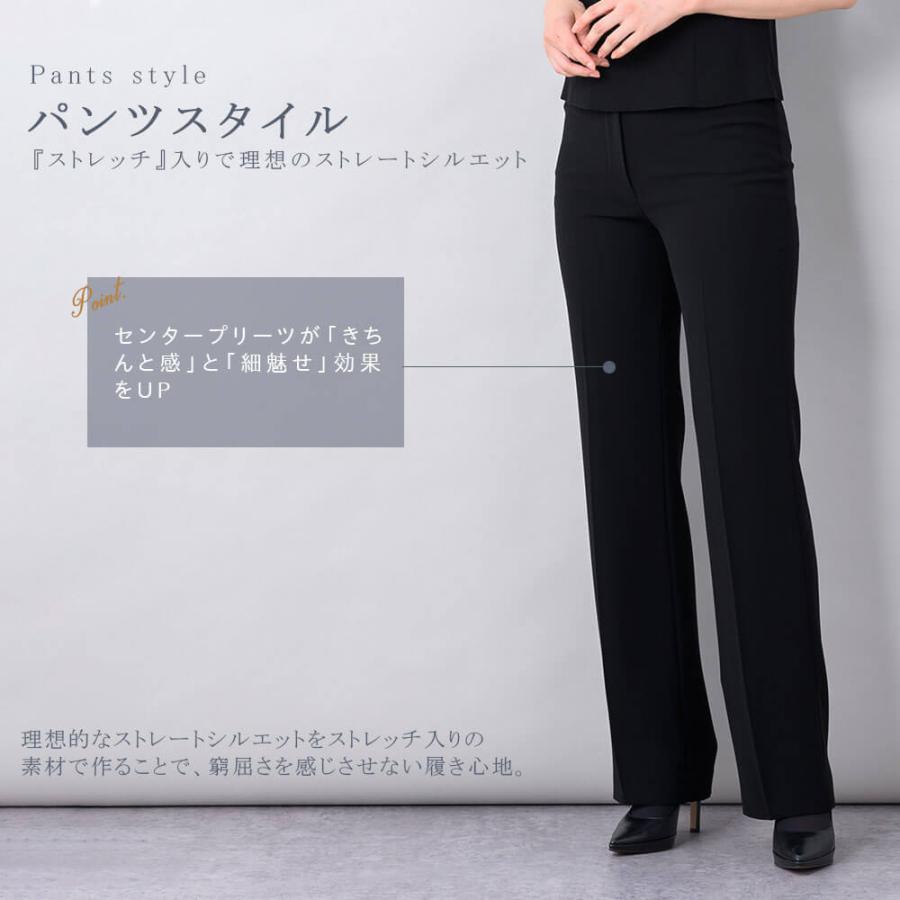 喪服 レディース ブラックフォーマル パンツスーツ 大きいサイズ あすつく S/M/L/LL/3L/4L 2956487 lurco 15