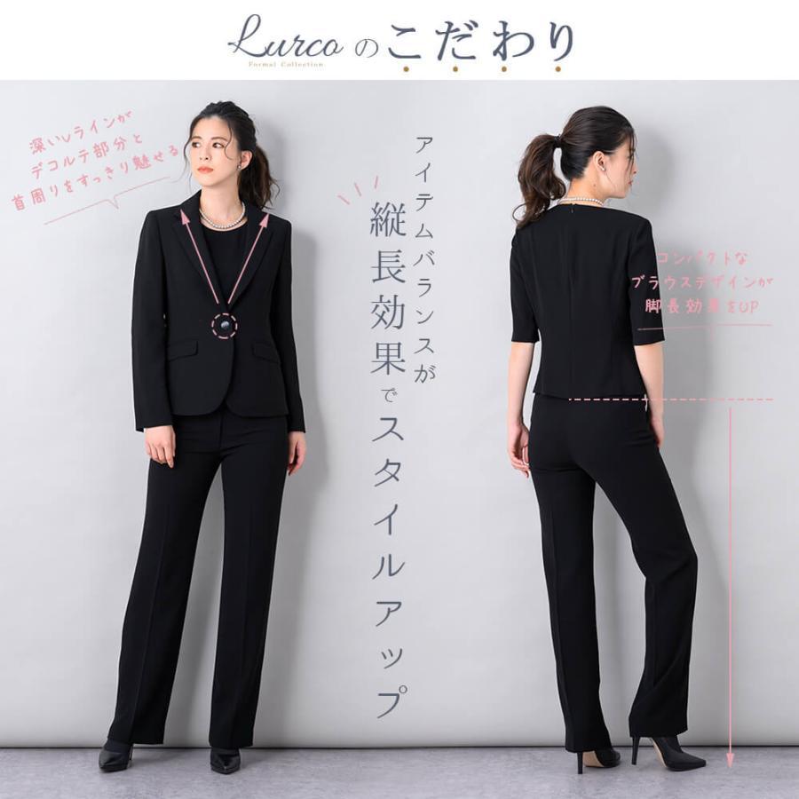 喪服 レディース ブラックフォーマル パンツスーツ 大きいサイズ あすつく S/M/L/LL/3L/4L 2956487 lurco 05