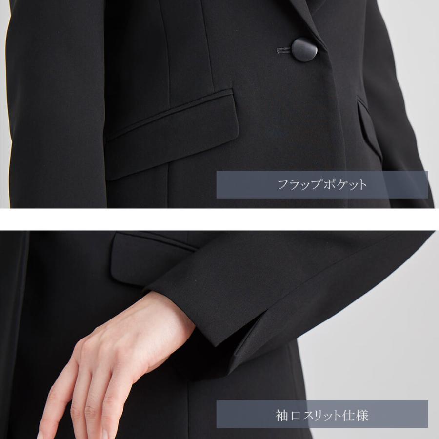 喪服 レディース ブラックフォーマル パンツスーツ 大きいサイズ あすつく S/M/L/LL/3L/4L 2956487 lurco 08